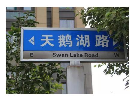 单间出租 政务区南二环与石台路交口(中央公园)中装