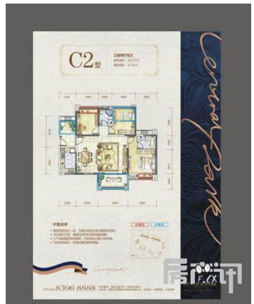 (出售) 可上户现房出售,中洲中央公园,保利198旁边
