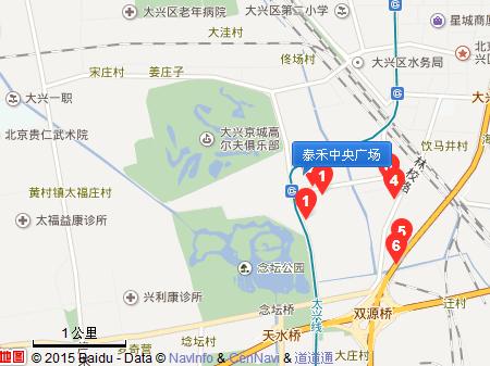 北京泰禾中央广场交通图