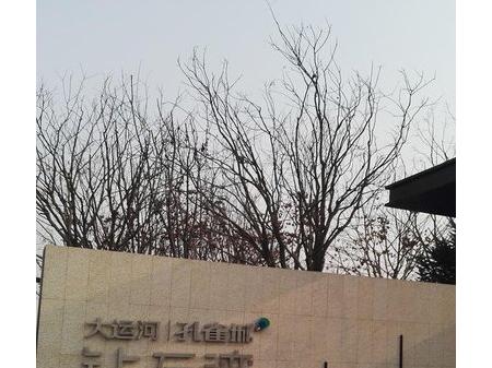 北京大运河孔雀城·钻石湾实景图