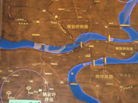 重庆北大资源燕南交通图