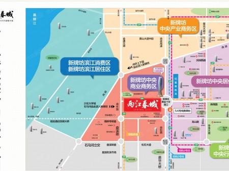 重庆两江春城交通图