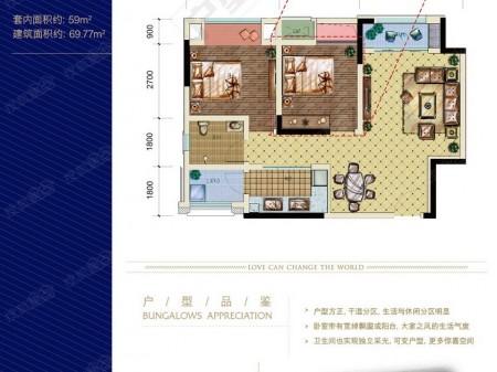 重庆金科城户型图