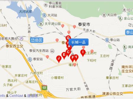 泰安长城一品交通图