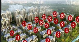 泰州明发国际广场高层均价4500-4800元/㎡