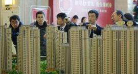 2017年中国房地产市场怎么走?读懂这276个字