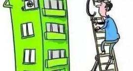 买房哪层最好 想不到的楼层真相