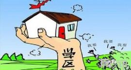 买房定金和订金的的差别