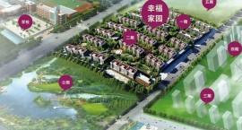华傲·幸福家园设施齐全 集商场、影院、超市等于一体