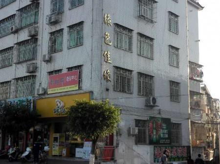 华侨街沿江路整栋出售 每层3室两厅一卫110平