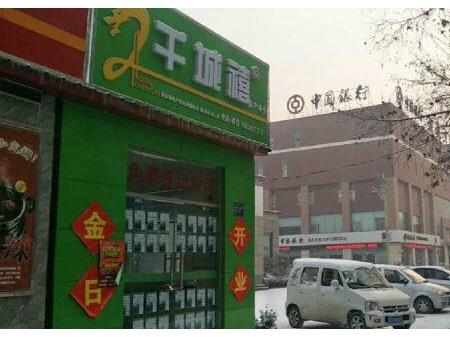 (出售) 临漳县金凤嘉园 3室2厅2卫 132㎡  精装修,阁楼,家具,家电。老证