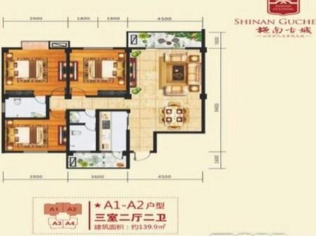施南古城 整租 3室2厅2卫 136.77平米(个人)
