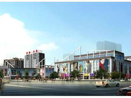 蒙东绒毛商贸城