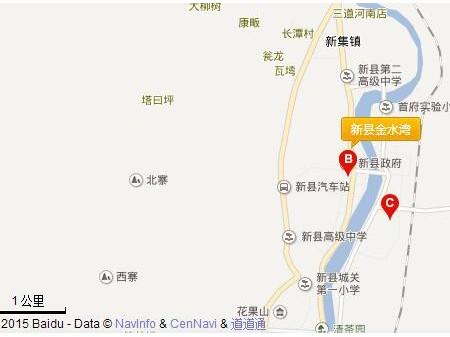 新县金水湾