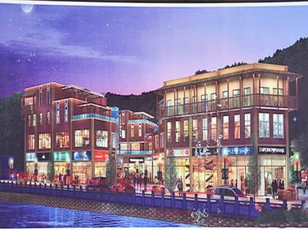 阿坝州恒通阳光新城