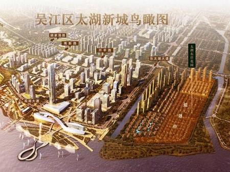 吴江绿地太湖东岸花园