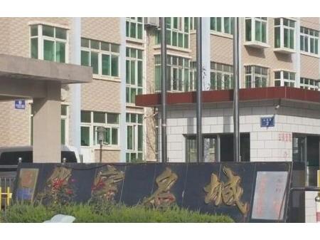 西峰区 华宇名城 3室2厅