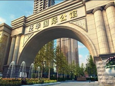 忻州泛华国际公馆