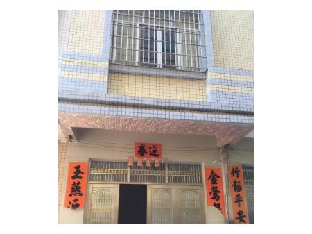 阳东金桂花园 5室2厅6卫 210平