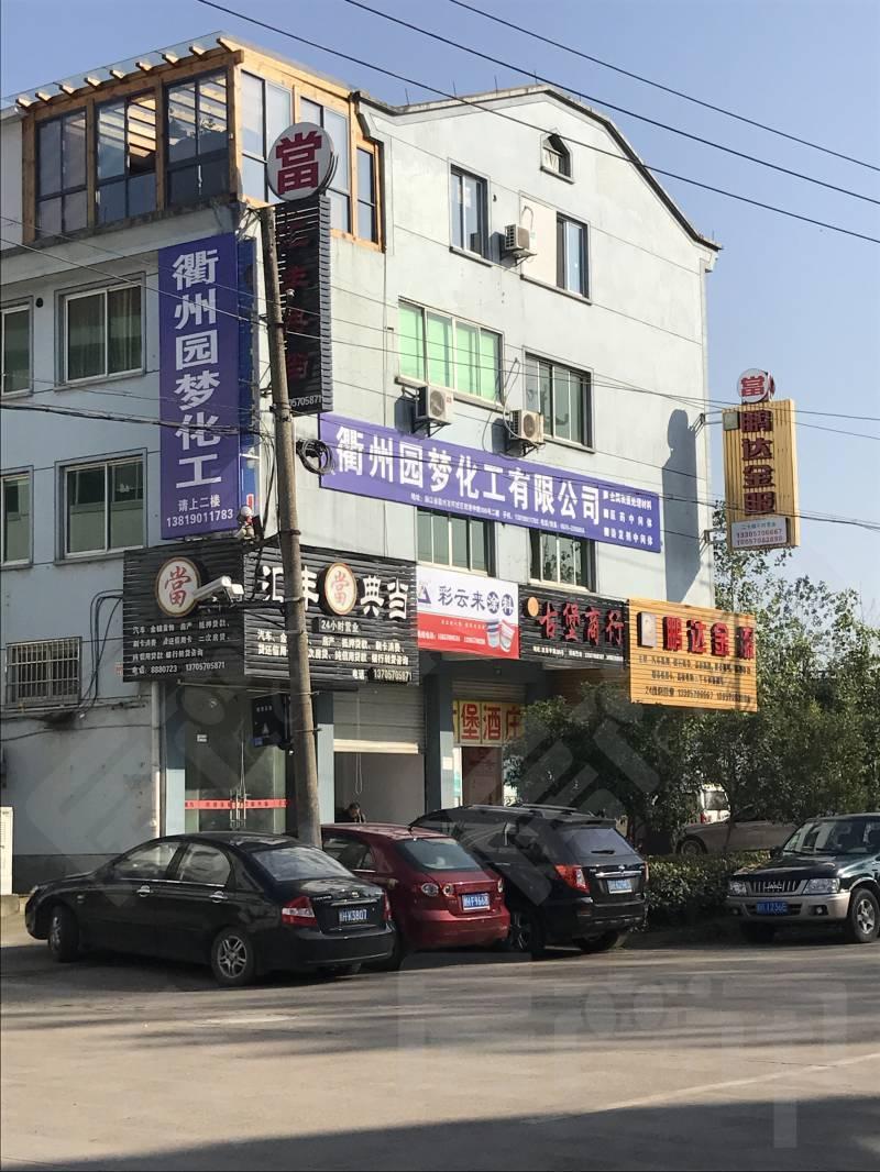 双港中路80平米店面房出租(可注册公司)
