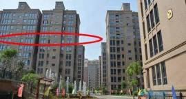 为什么售楼小姐都喜欢给客户推荐7、8层楼房?