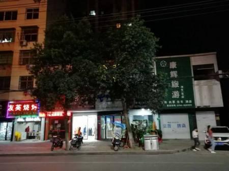 湖东一号  商铺(市林业局对面)