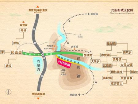 兴业新城交通图