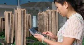 刚刚, 中国楼市被彻底引爆! 房价最新消息 炒房客被全面冰冻 !