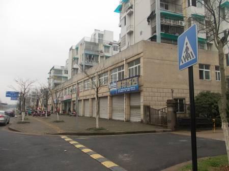 亭川北区小区中央 三室可改成4室