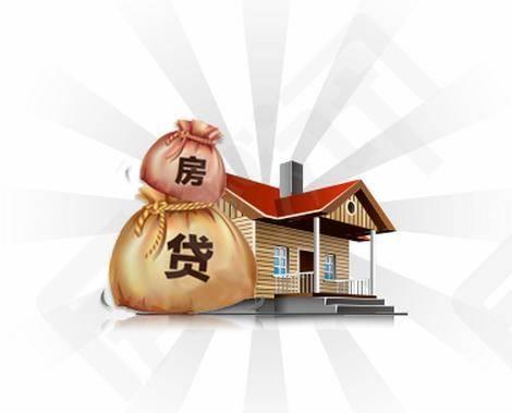 二手房贷款 怎样才能不被拒?