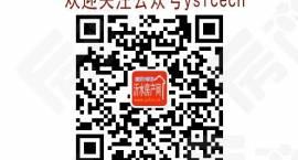 中国社科院:建议以空置税替代房产税,住宅限购政策长期化
