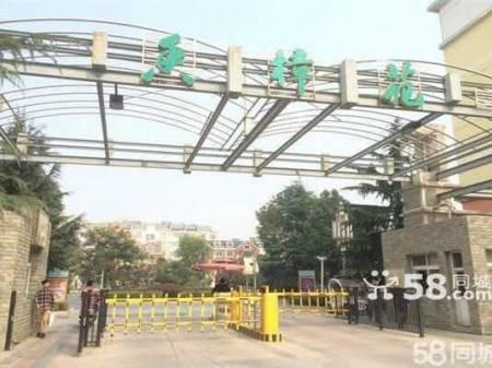 香樟苑1期复式楼层160平22万有证出售