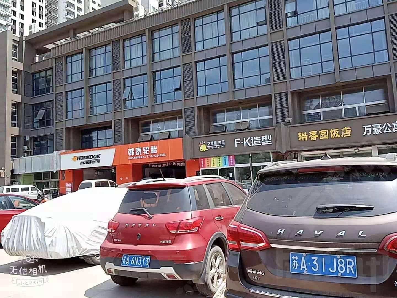 南京市浦口区迎江路59号海德北岸城10栋111室